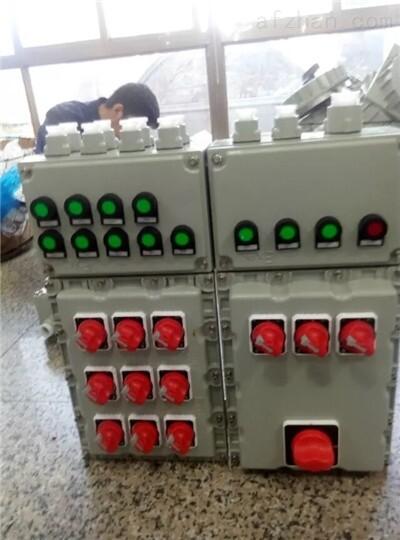 bxmd-7/60k80防爆照明动力配电箱