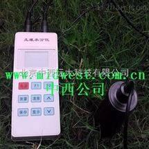 土壤水分仪/土壤湿度仪 型号:M393824库号:M393824