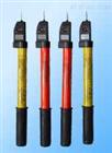GD系列验电器.低压交流验电器.高压交流验电器