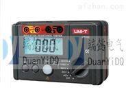 PC27-7H防靜電工程電阻測量套件