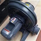 CX-150AH隔热式鼓风机-耐高温鼓风机-厂家