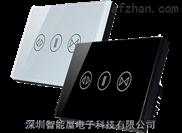 Zigbee调光开关面板自动组网无需对码学习智能屋智能家居照明系统