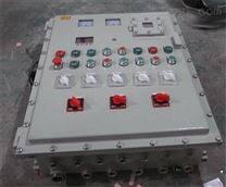 锅炉房专用防爆控制箱