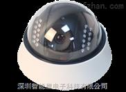 wifi摄像头家庭智能视频监控系统监听对讲