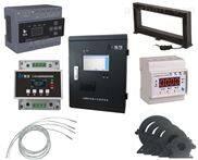 樂鳥LN6H-電氣火災監控系統一體式廠家
