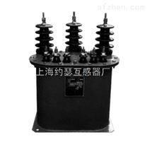 JSJV-10W 1000/100油浸式三相电压互感器