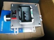 不锈钢三防断路器防水防尘防腐电机开关盒