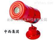 市场一供应 隔爆型三波段红外火焰探测器(单头) 型号:HW-BK51Ex/IR3库号:M29540