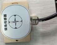 傳感器廠家  單軸傾角傳感器  型號: PM-TSI-90庫號:M401800