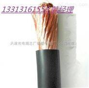 JBQ1x120平方电机引接线价格 JBQ引出线
