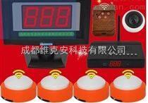 無線搶答器,知識競賽搶答器