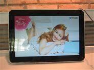 弘雅视18.5寸壁挂式楼宇广告机 安卓版广告显示屏