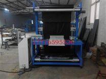 广州防水卷材包装机