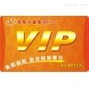印刷VIP卡磁条VIP卡 VIP会员卡