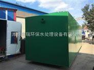 河南地区一体化污水处理设备的生产工艺