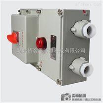 防爆防腐低压防爆断路器BDB8050-16A/220V