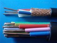 RVSP高覆蓋率屏蔽雙絞線廠家銷售價格優惠