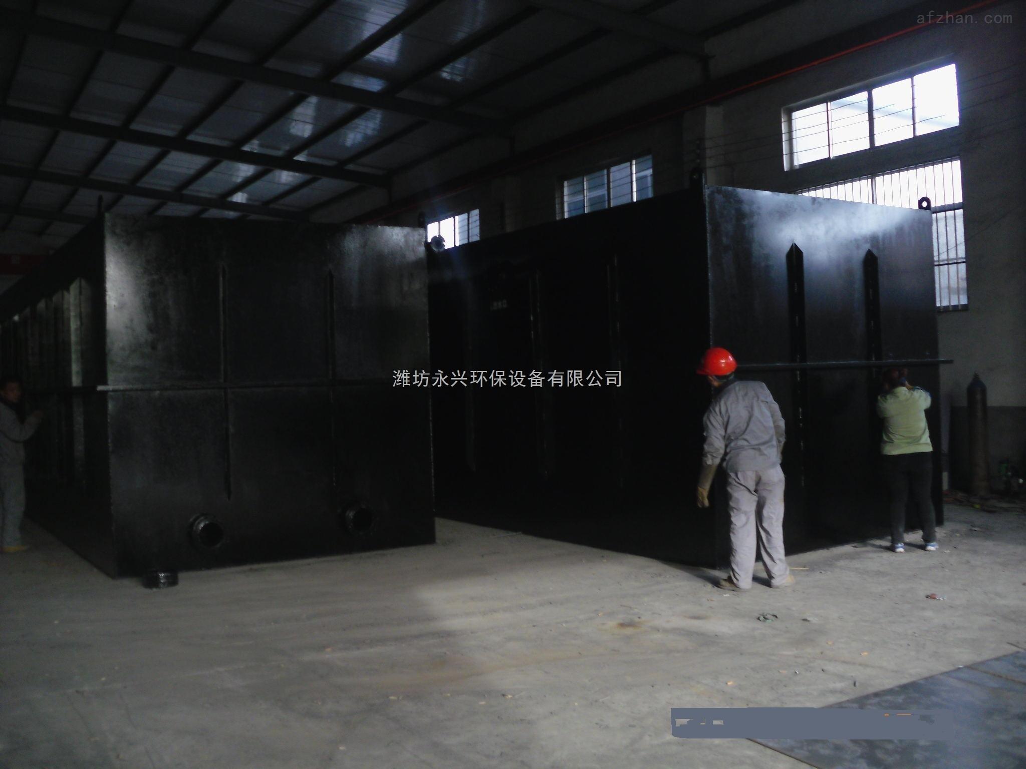 直销YX一体化地埋式污水处理设备