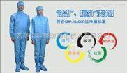 高品质广东防静电服生产厂家价格