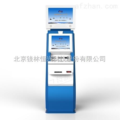 票务系统|智能取票机系统|操作简单欢迎订购