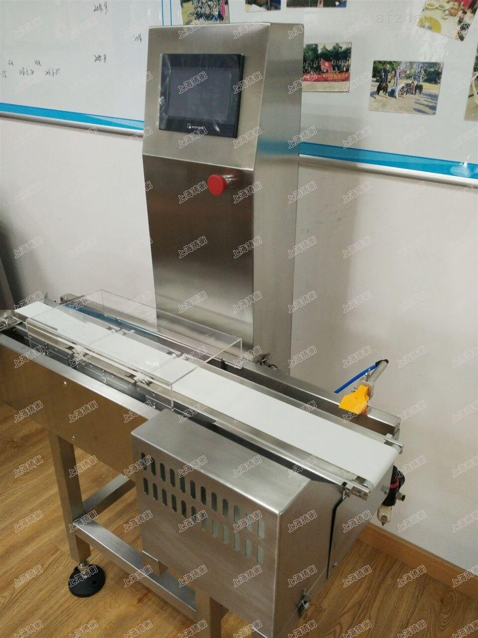重量检测机-重量检测机
