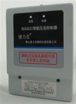 防排烟压力变送器|楼道通风压力传感器|输出稳定消防压力传感器