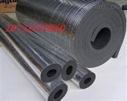 橡塑保温管价格报价,橡塑保温板多少钱一立方米