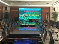 P2.5全彩显示屏耗电量 P2.5高清大屏幕制作成本