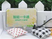 水晶ABS-滴胶卡