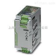 菲尼克斯直流稳压电源QUINT-PS/1AC/24DC/10/CO