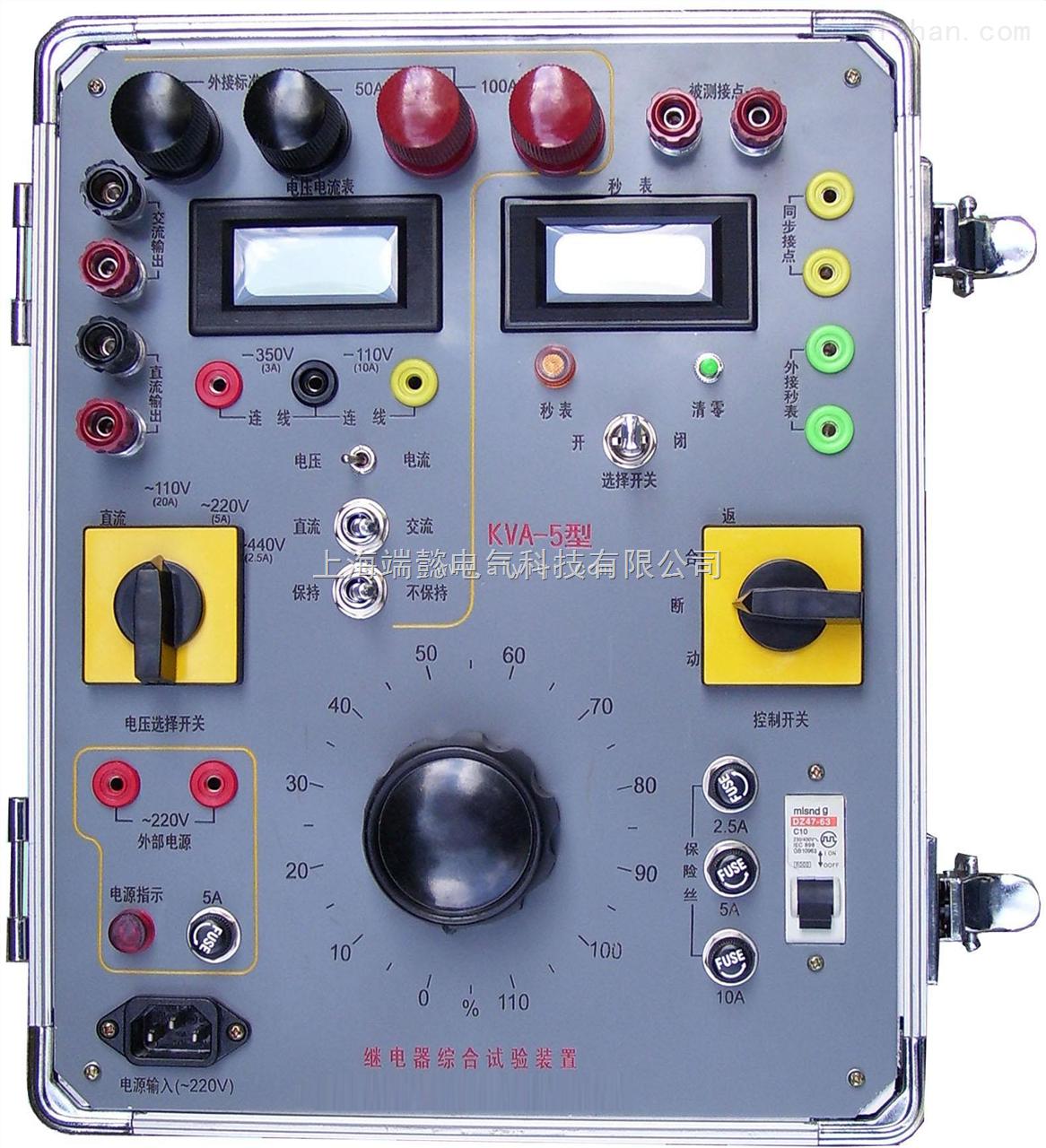 KVA-5继电器综合实验装置厂家