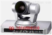 EVI-HD3V-索尼视频会议摄像机