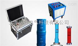 HVFRF型自动调频串联谐振系统