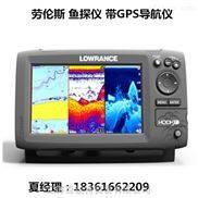 劳伦斯 Lowrance Hook7 鱼探仪 带GPS导航仪