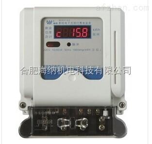 ddsy102-k3-威胜单相电子式预付费电能表