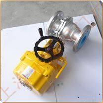 上海切断阀厂家供应煤气电动切断阀