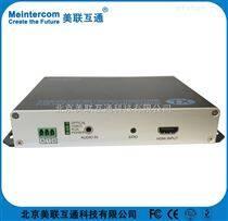 ML211-T/R音頻光電轉換器