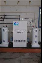 厂家生产 二氧化氯发生器  成本低