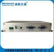 VGA视频光端机