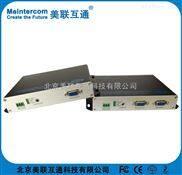 高清VGA光端机