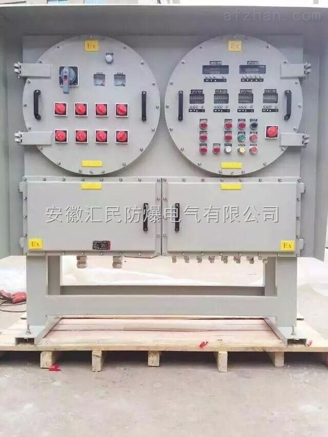 碳钢防爆配电箱(带防雨罩式)