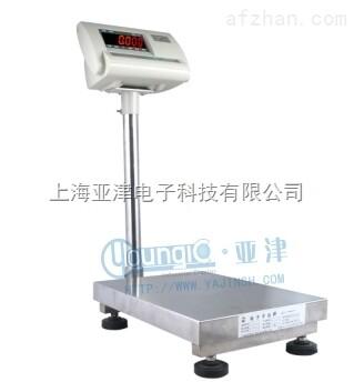 电子秤高精度电子台秤0.01化工物品测量防水电子台秤
