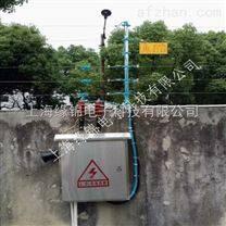 电子围栏配件 高压脉冲主机
