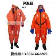 绝热型浸水保温服 航海保温服 带CCS船检