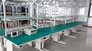工作台地面上铺设导静电地垫防静电措施全面有效
