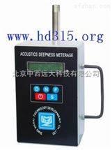 M387120中西井深仪销售 声学井深仪/测深仪 500M量程 型号:CQ44-S50库号:M387120