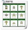 厂家订制 不锈钢蓄光安全出口疏散标识