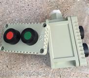 BZA53-A1 2 3防爆急停按钮