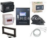 乐鸟LN6H-智能型电气火灾监控系统