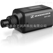 森海塞尔SKP 2000 提供幻像供电的外接式无线发射机
